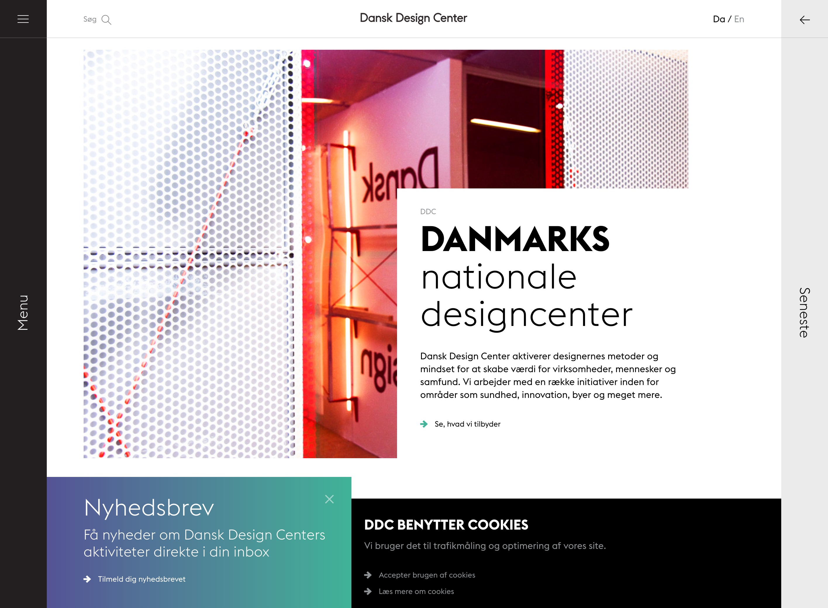 「Danish Design Center」
