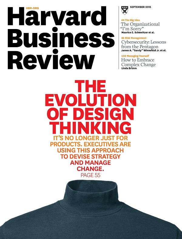 米 Harvard Business Review 誌(Sep 2015 表紙)