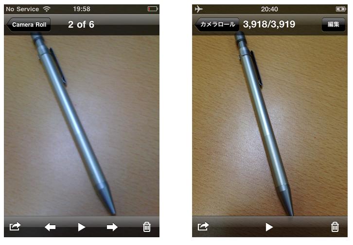 写真アプリのスクリーンショット